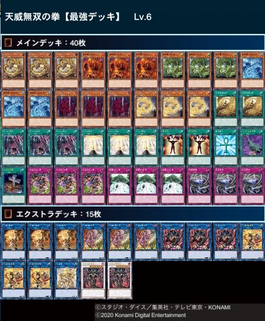 f:id:yumatoraru:20200804204838j:plain