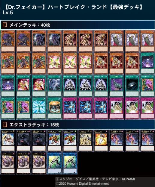f:id:yumatoraru:20200806183419j:plain