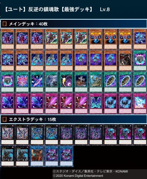 f:id:yumatoraru:20200808213437j:plain