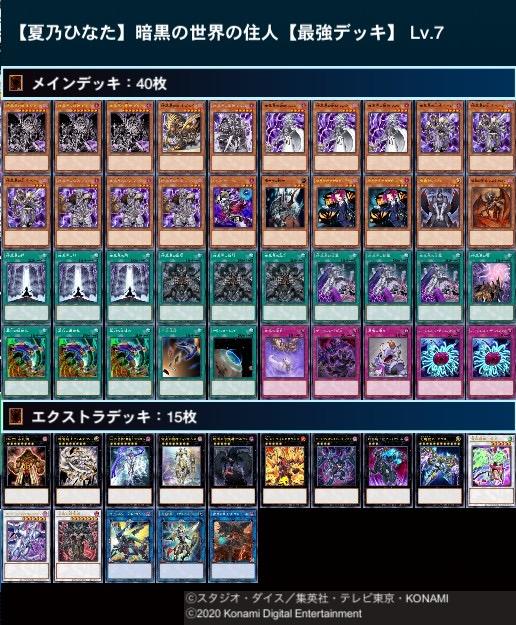f:id:yumatoraru:20200809185709j:plain