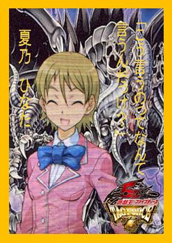 f:id:yumatoraru:20200809191255p:plain