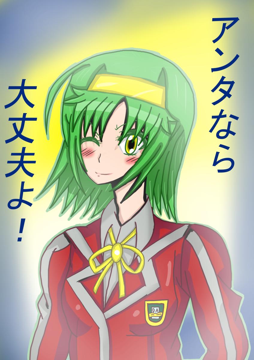 f:id:yumatoraru:20200922033407p:plain