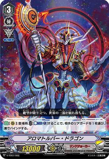 f:id:yumatoraru:20210106174946p:plain