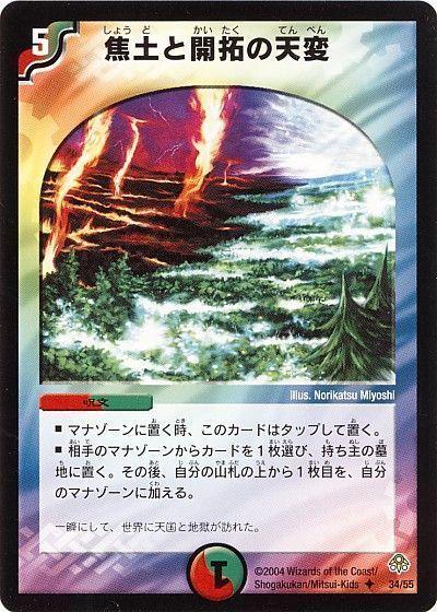 f:id:yumatoraru:20210115053337j:plain