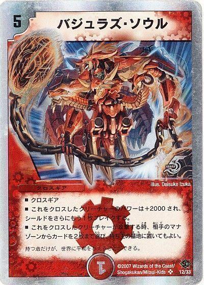 f:id:yumatoraru:20210115053403j:plain