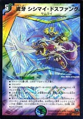 f:id:yumatoraru:20210115053431j:plain