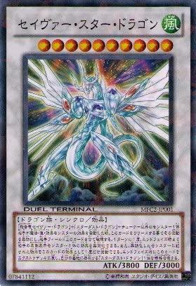f:id:yumatoraru:20210210190006j:plain