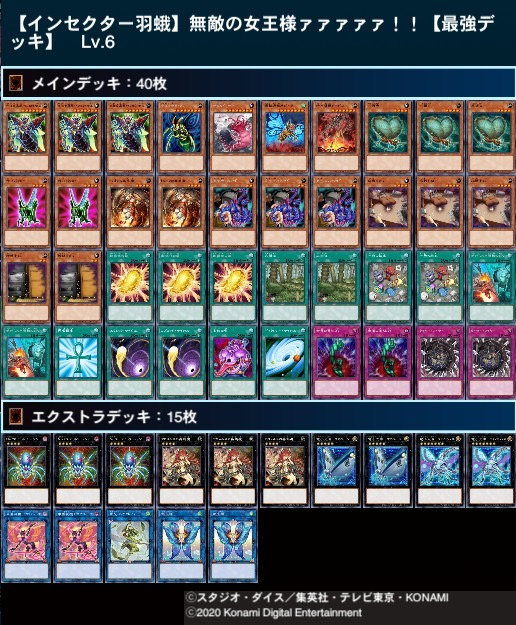 f:id:yumatoraru:20210303171303j:plain