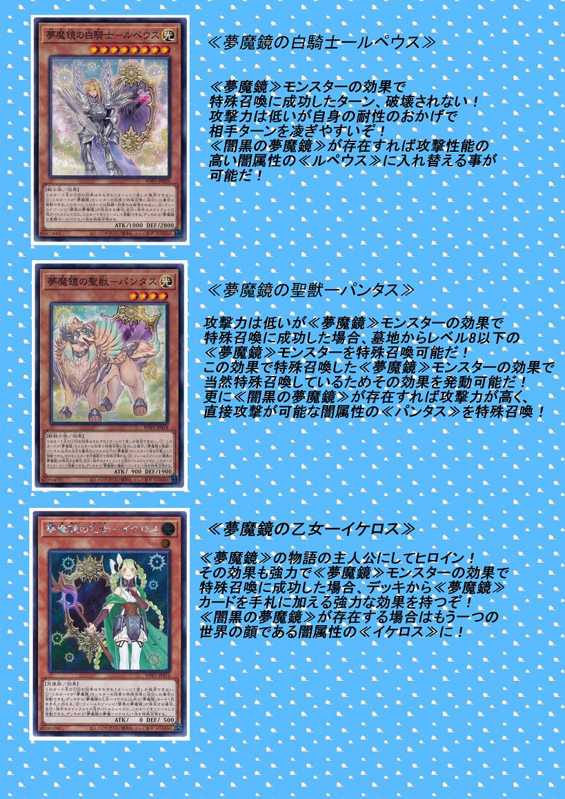 f:id:yumatoraru:20210404211943p:plain