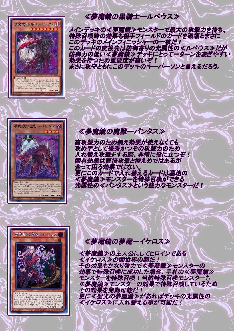 f:id:yumatoraru:20210404212226p:plain