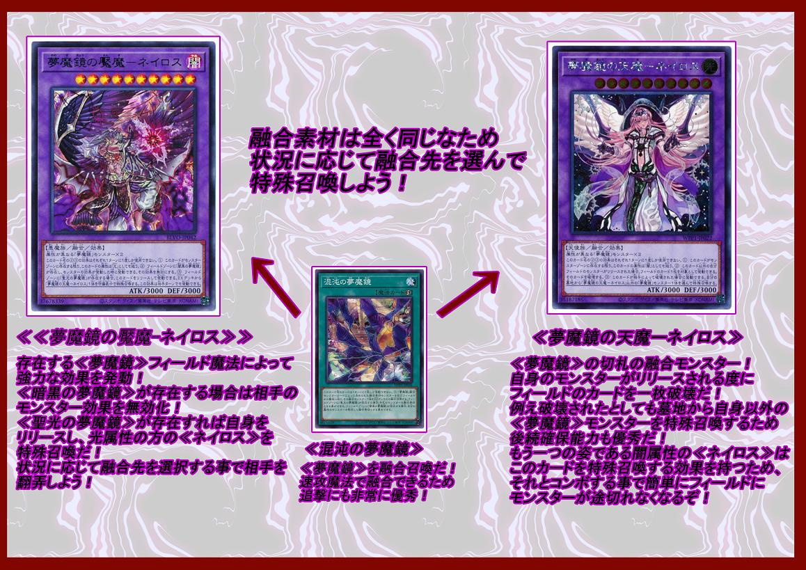 f:id:yumatoraru:20210404212408p:plain