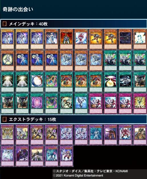 f:id:yumatoraru:20210409045225j:plain