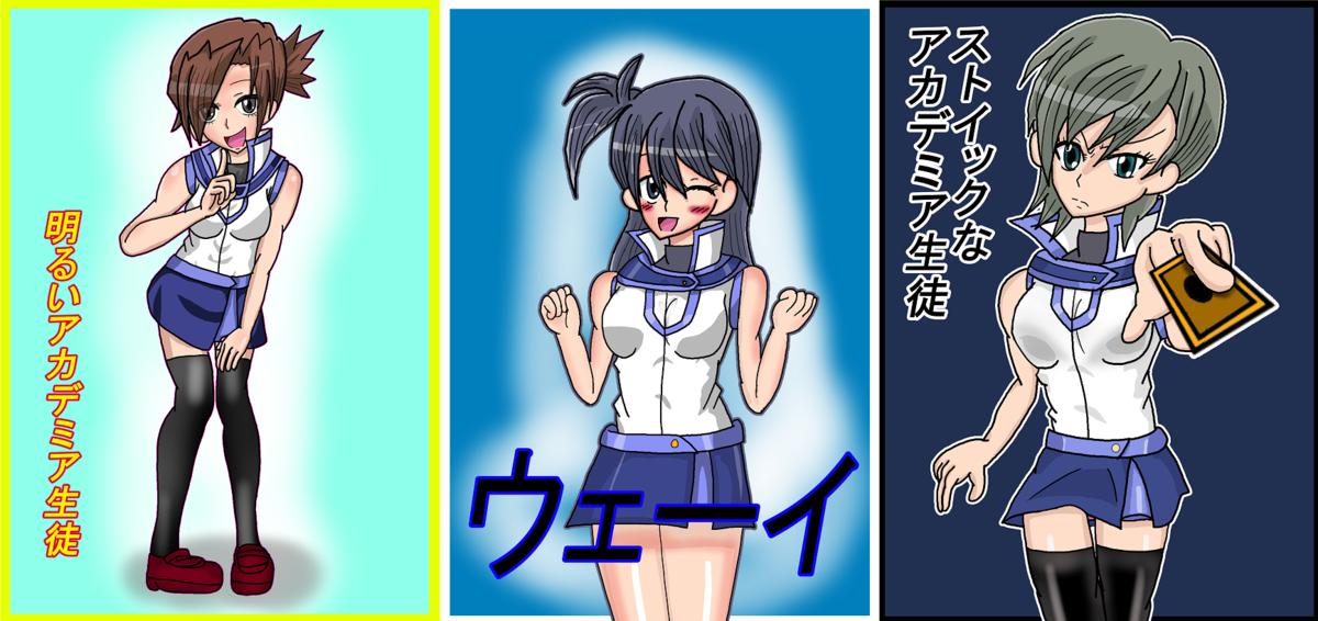 f:id:yumatoraru:20210409053332p:plain