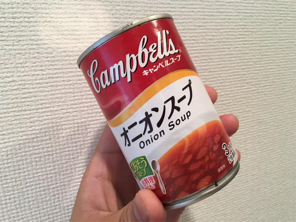 f:id:yumayoshinaka:20170506215759j:image