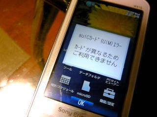 f:id:yumayumayuma:20080625233803j:image