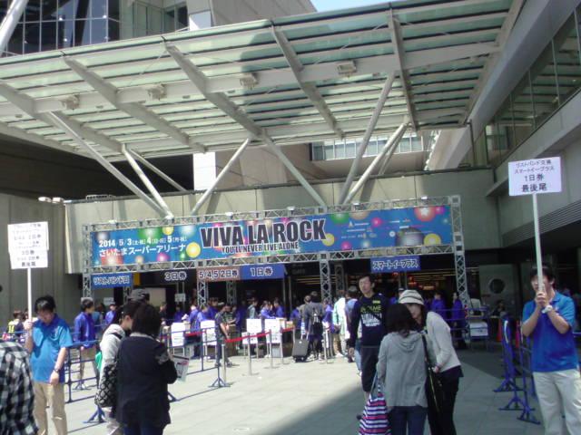 VIVA LA ROCK 2日目@5月4日の画像