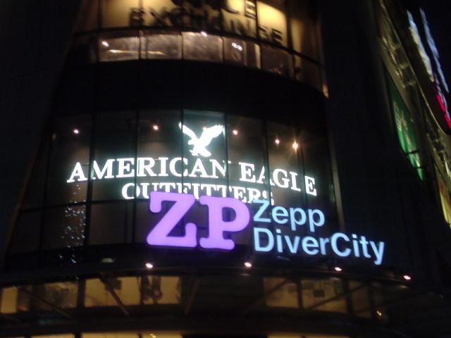 【ネタバレ有り】2014年コンサートツアー@初日9/12(金)Zepp DiverCityの画像