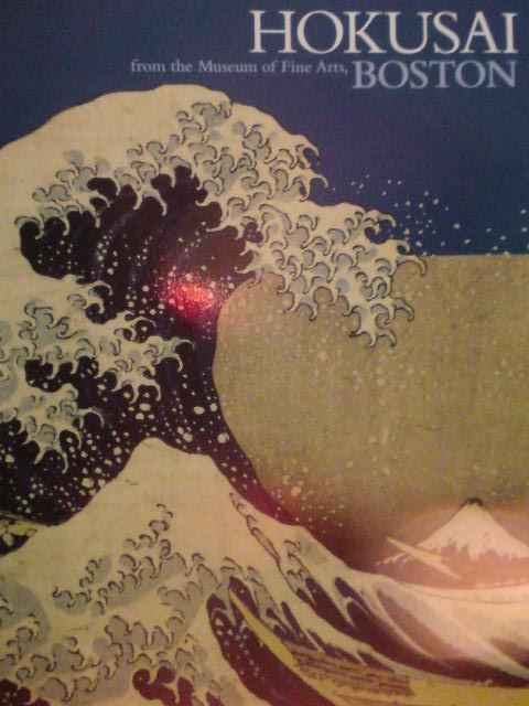 ボストン美術館 浮世絵名品展 『北斎』の画像