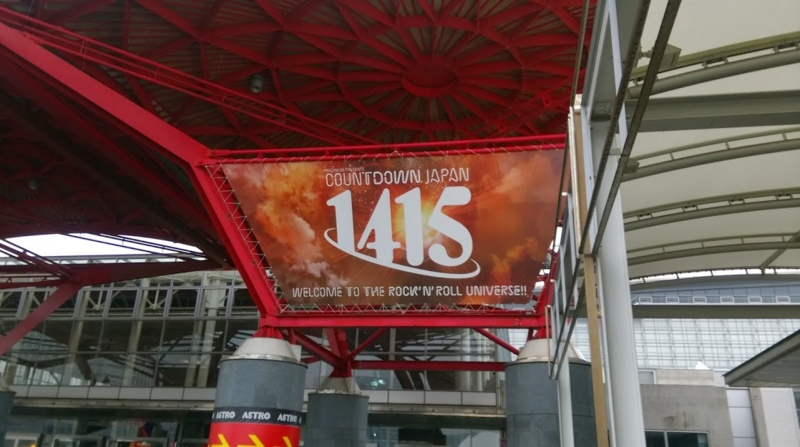 COUNTDOWN JAPAN 14/15@12月29日の画像