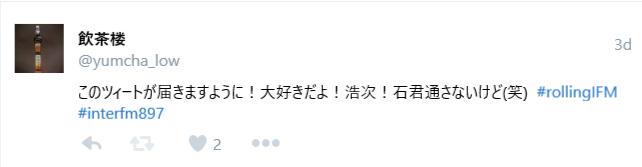 RAINBOW TOUR 2015@11月19日(木)豊洲PIT の画像