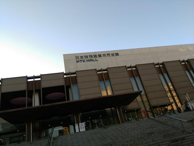 RAINBOW TOUR 2015/12/18(金) 名古屋 日本特殊陶業市民会館フォレストホールの画像
