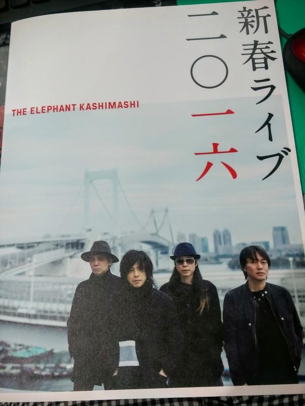2016年東京国際フォーラム・新春コンサート<1月4日・5日>の画像
