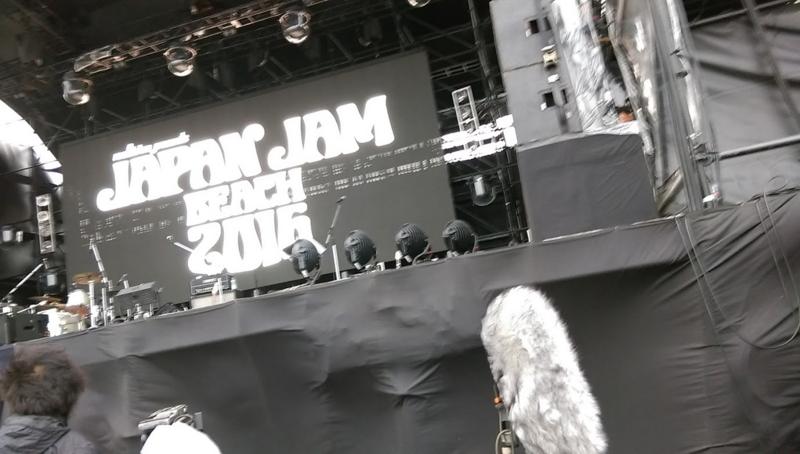 JAPAN JAM BEACH 2016-5-3の画像