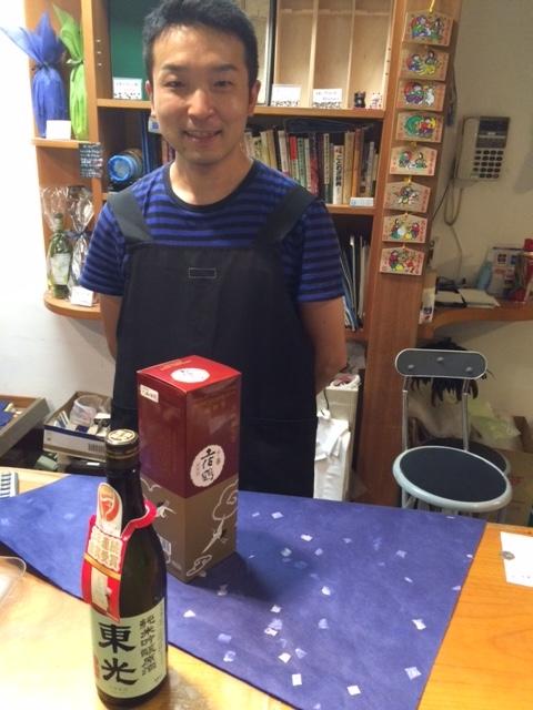 f:id:yume-kashiwagi:20160626141355j:plain