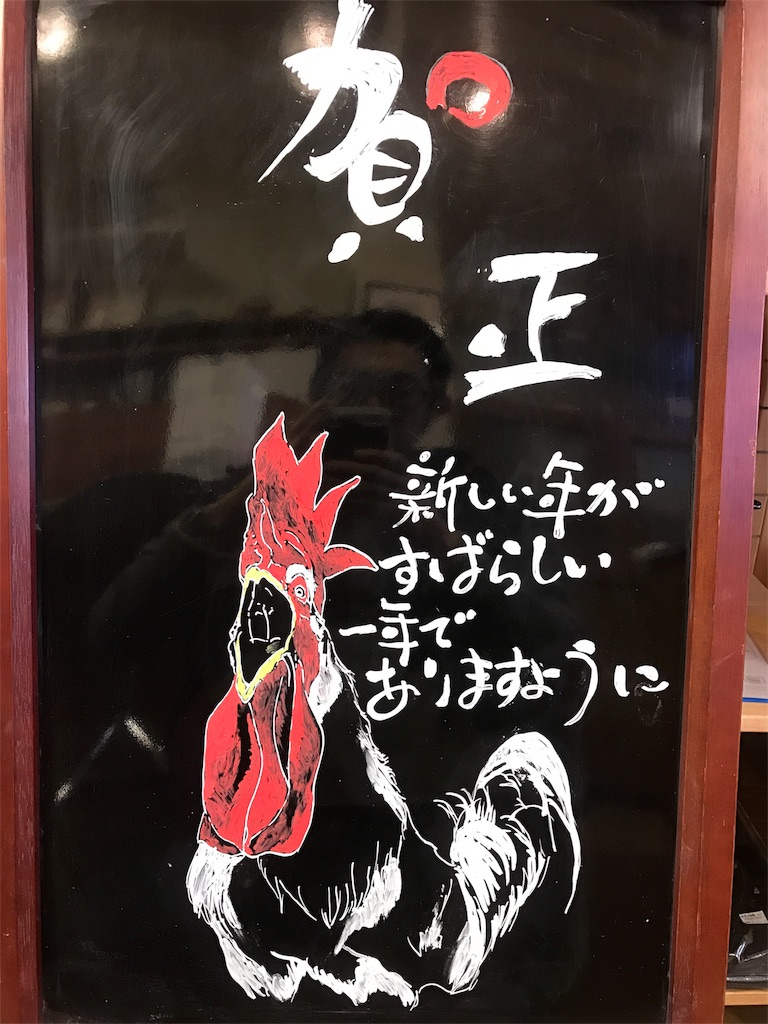 f:id:yume-kashiwagi:20170106234909j:image