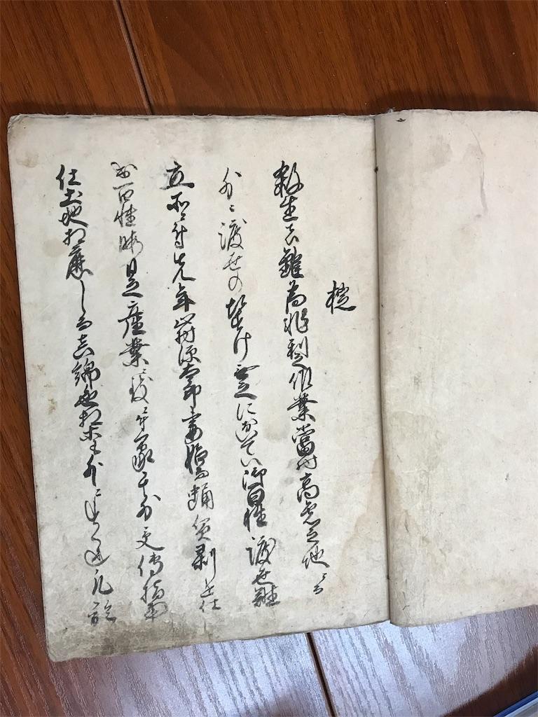 f:id:yume-kashiwagi:20170331195701j:image