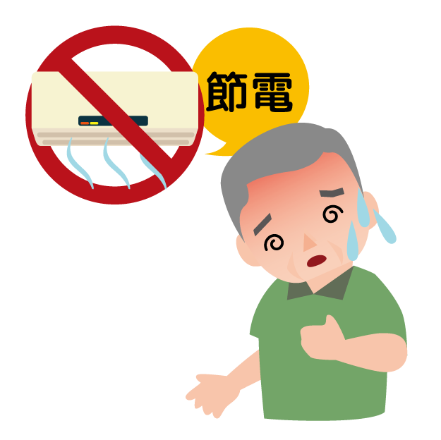 f:id:yume-kashiwagi:20170729131552p:plain
