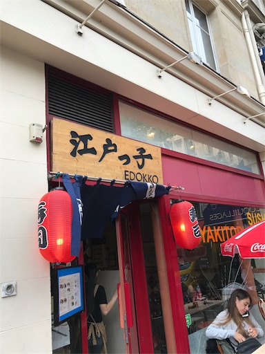 f:id:yume-kashiwagi:20180209140616j:image