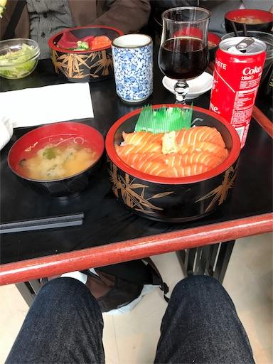 f:id:yume-kashiwagi:20180209140639j:image