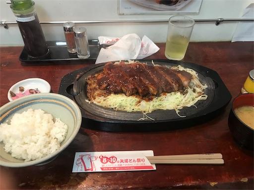 f:id:yume-kashiwagi:20180327185544j:image