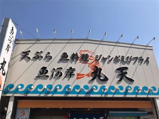 f:id:yume-kashiwagi:20180329152217j:image