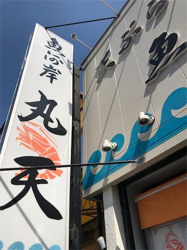 f:id:yume-kashiwagi:20180329152224j:image