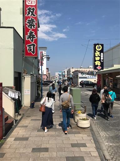 f:id:yume-kashiwagi:20180329152249j:image