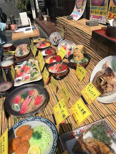 f:id:yume-kashiwagi:20180329152311j:image