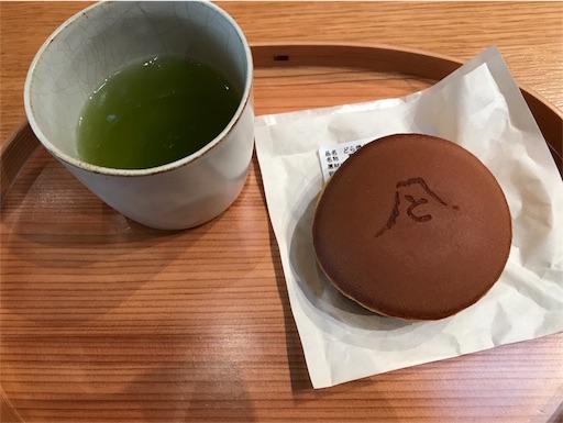 f:id:yume-kashiwagi:20180329152414j:image