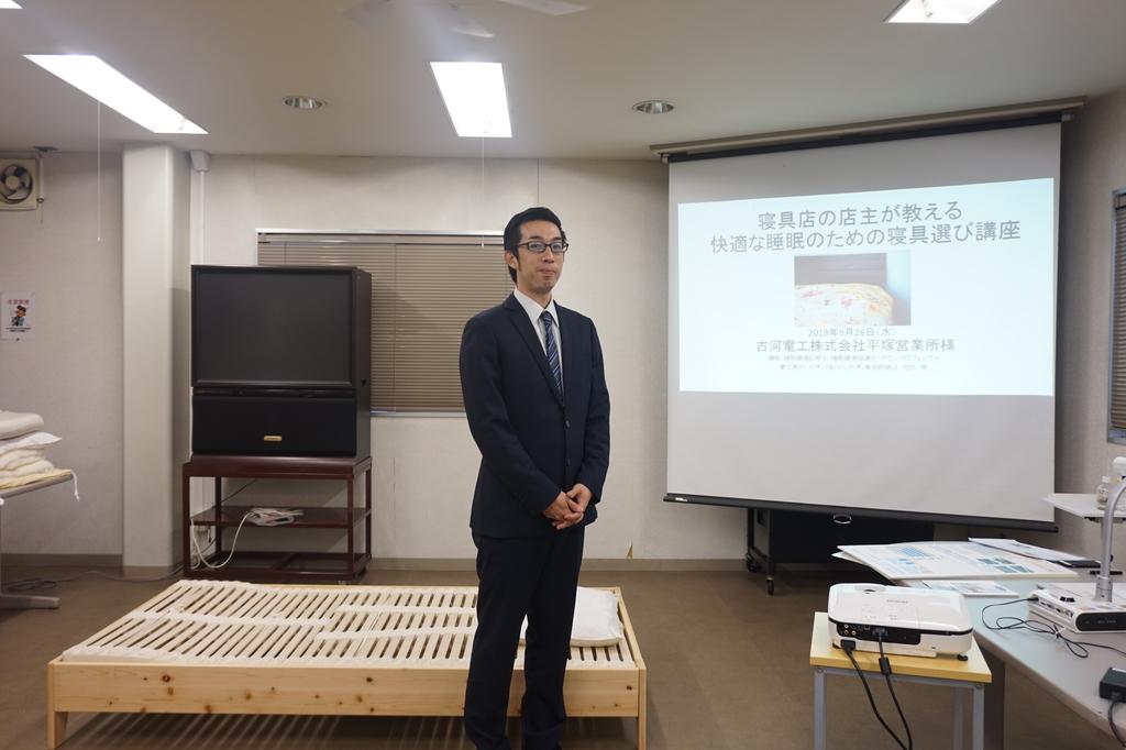 f:id:yume-kashiwagi:20181001113154j:plain