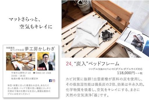 f:id:yume-kashiwagi:20190302164909j:image