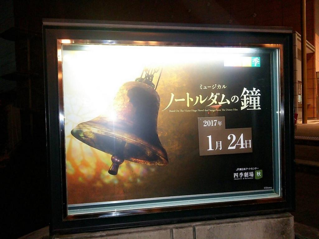 f:id:yume-sakupan:20170125082814j:plain