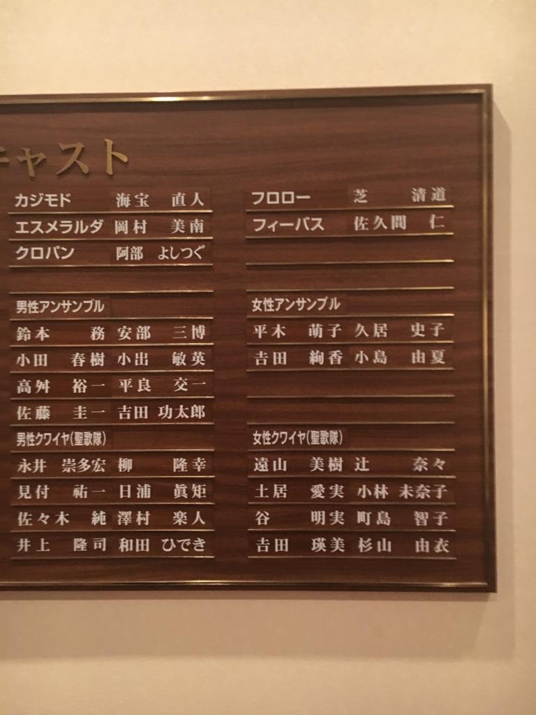 f:id:yume-sakupan:20170125082829j:plain