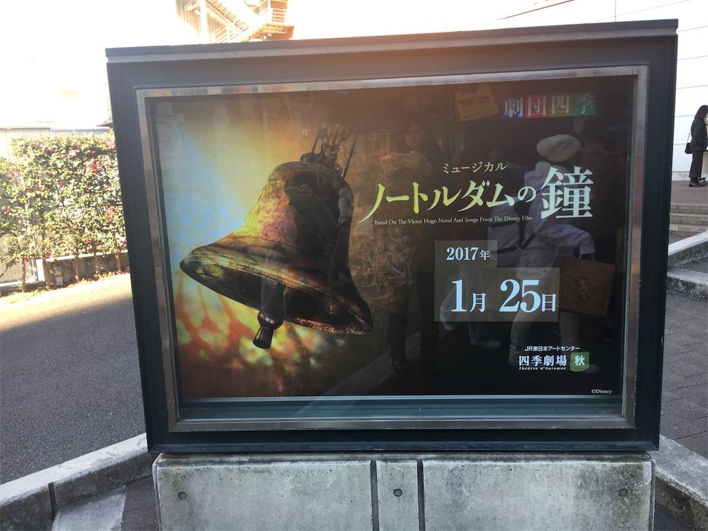 f:id:yume-sakupan:20170126170145j:image