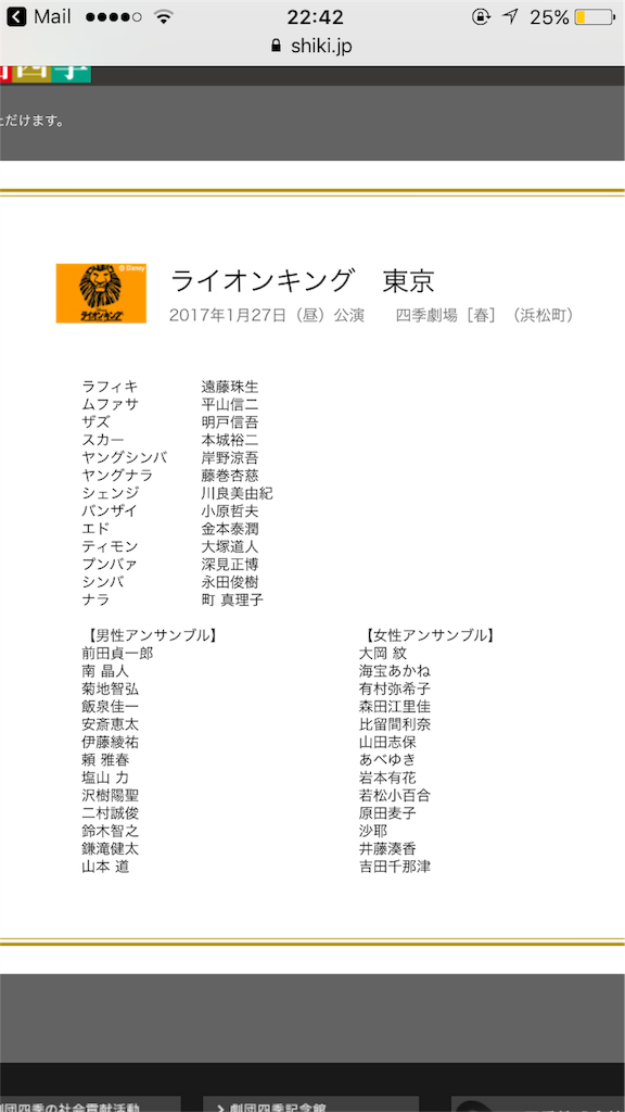 f:id:yume-sakupan:20170127225047p:image