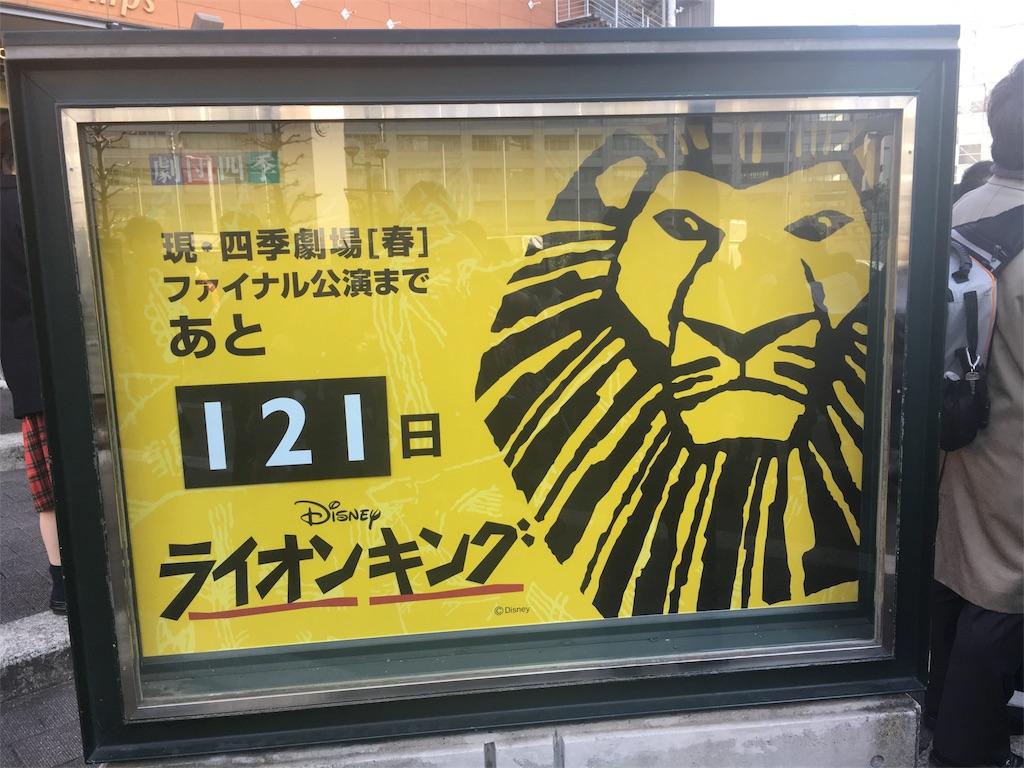f:id:yume-sakupan:20170127225955j:image