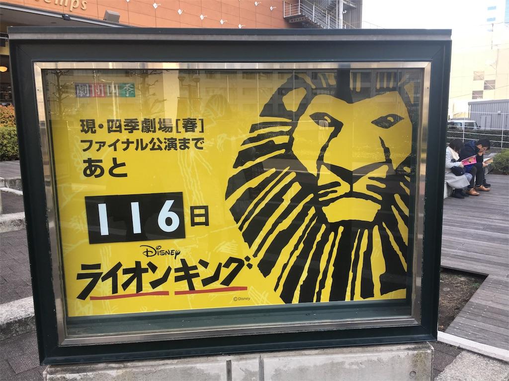 f:id:yume-sakupan:20170210052237j:image