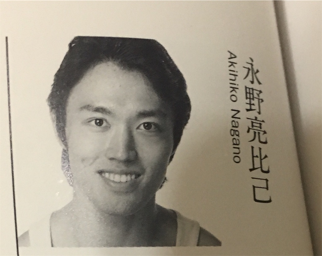 f:id:yume-sakupan:20170325233937j:image
