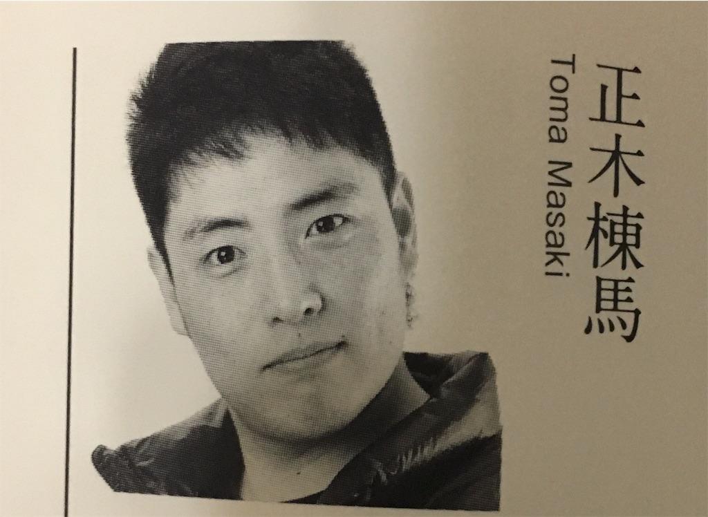 f:id:yume-sakupan:20170325233943j:image