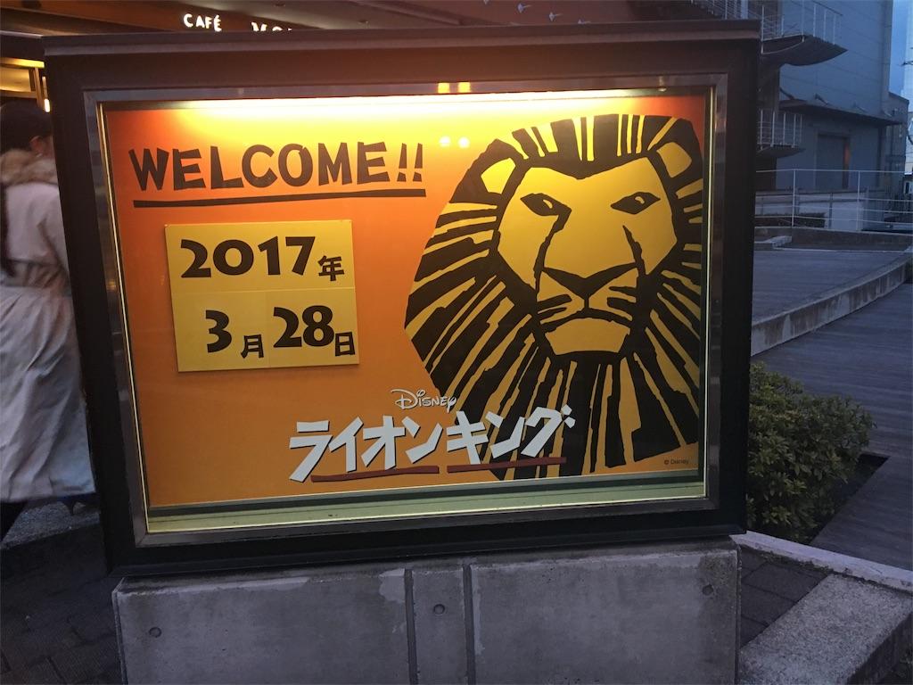 f:id:yume-sakupan:20170330102253j:image